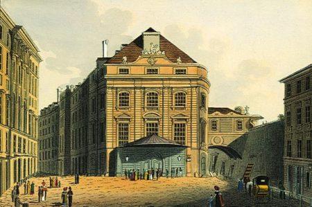 Kärntnertortheater, Vienna